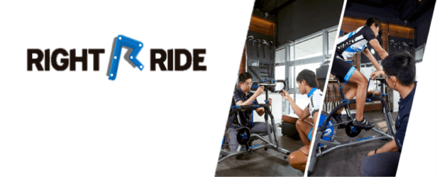 BikeFitting量身定做你個人的專屬單車
